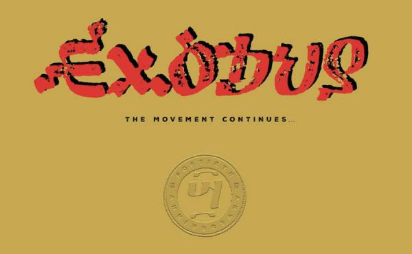 Exodus40LP_SuperDeluxe copy