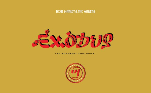Exodus-40-Super-Deluxe-BMcomNews-Out-Now